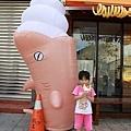 台南美食-餓魚咬冰烏雲冰淇淋-12.jpg