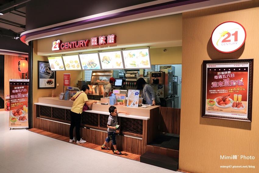 台南美食-21世紀風味館仁德店-2.jpg