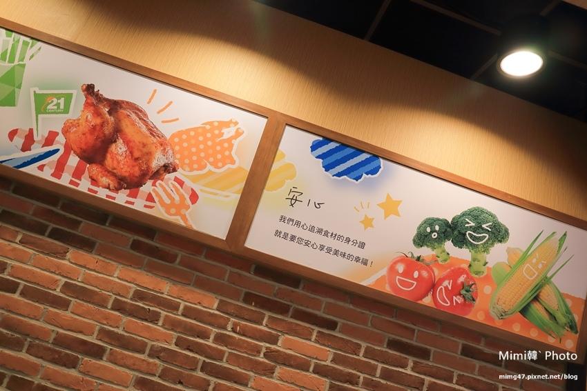 台南美食-21世紀風味館仁德店-20.jpg