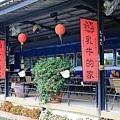 台南景點-柳營小旅行-41.jpg