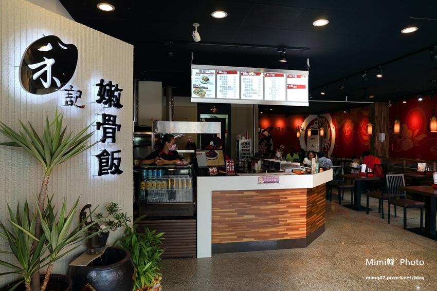 台南美食-禾記嫩骨飯-5.jpg