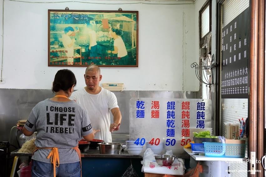 台南美食-安平啞巴麵店-6.jpg