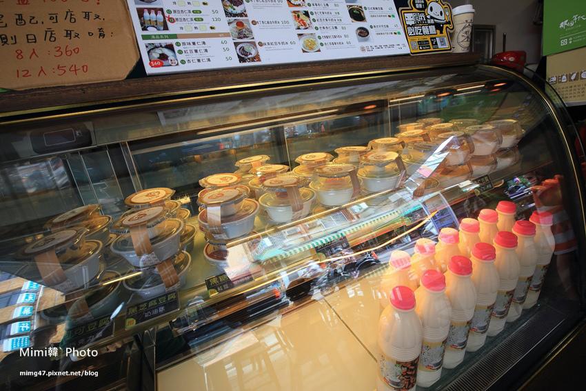 台南美食-那個年代杏仁豆腐冰-6.jpg