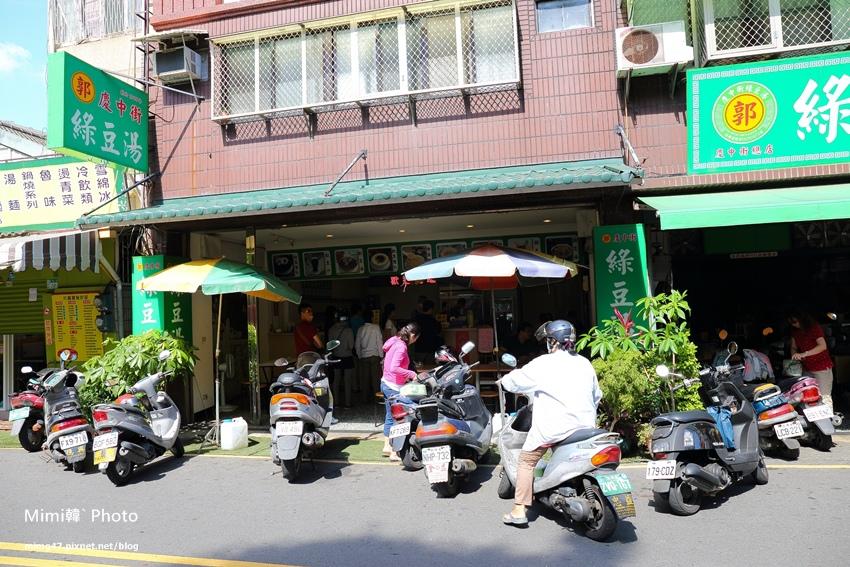 台南美食-棒球場最棒美食-6.jpg