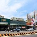 台南美食-8818披薩屋-2.jpg
