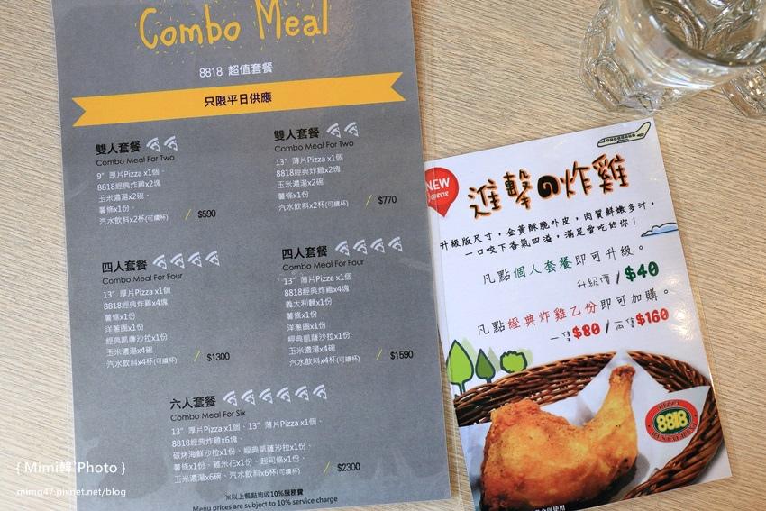 台南美食-8818披薩屋-9.jpg