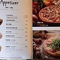 台南美食-8818披薩屋-10.jpg