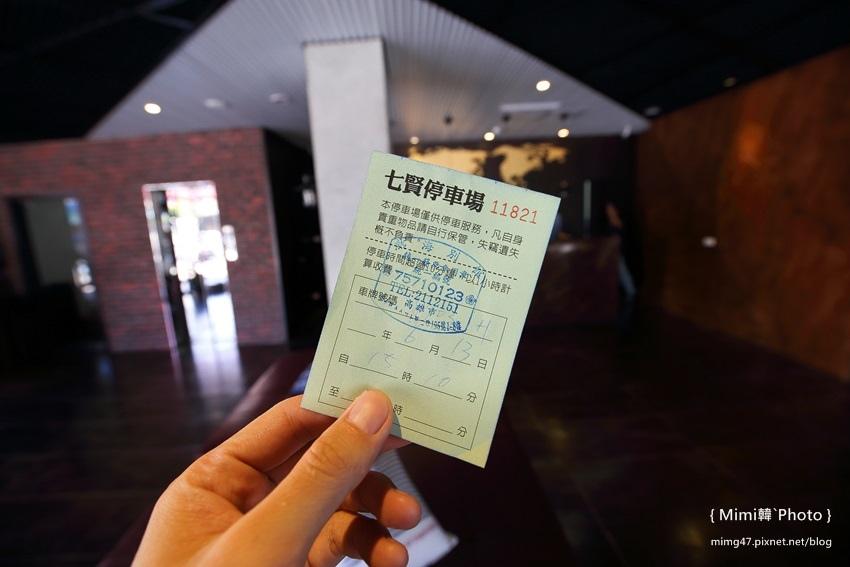 高雄商旅-康瀚行館-6.jpg