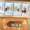台南美食-小茶壺鴛鴦鮮奶茶-4.jpg
