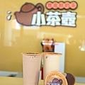 台南美食-小茶壺鴛鴦鮮奶茶-8.jpg
