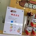 台南美食-小茶壺鴛鴦鮮奶茶-7.jpg