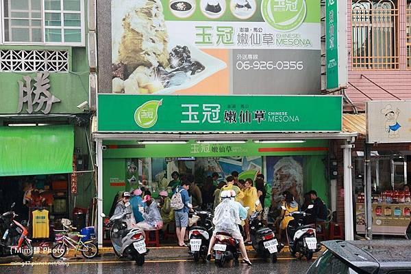 澎湖美食懶人包-8.jpg