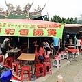 澎湖美食懶人包-17.jpg
