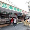 澎湖美食懶人包-19.jpg