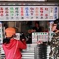 澎湖美食懶人包-20.jpg