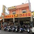 澎湖美食懶人包-22.jpg