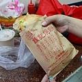 澎湖美食懶人包-38.jpg