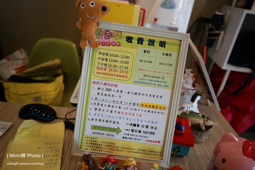 台南親子館-樂歐樂-4.jpg