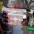 台南親子館-樂歐樂-7.jpg