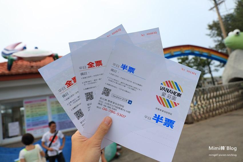 台南景點-北門小旅行-4.jpg