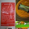 台南美食-迪利樂廚-11.JPG