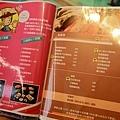 台南美食-迪利樂廚-16.JPG