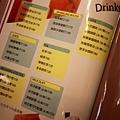台南美食-迪利樂廚-18.JPG