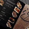 水鳥和洋創菜-13.jpg