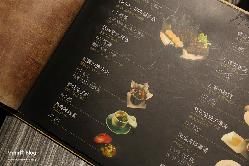 水鳥和洋創菜-17.jpg