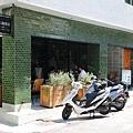 喜八咖啡店-2.JPG
