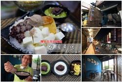 台南美食-那個年代杏仁豆腐冰-1.jpg