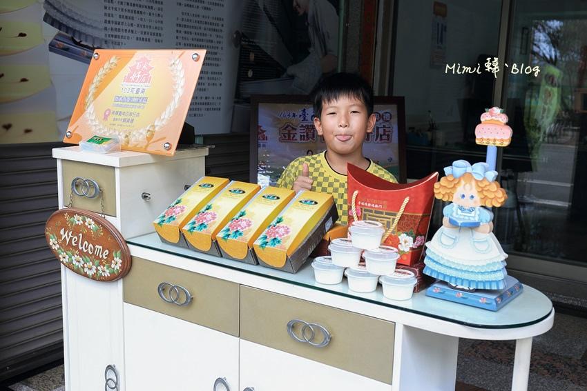 馥貴春重乳酪蛋糕-2.jpg