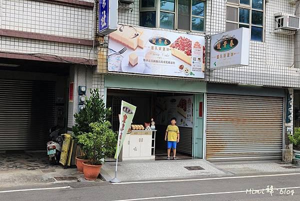 馥貴春重乳酪蛋糕-3.jpg