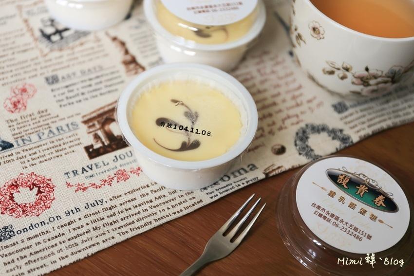 馥貴春重乳酪蛋糕-18.jpg