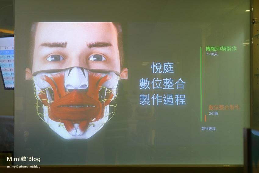 悅庭牙醫-8.jpg