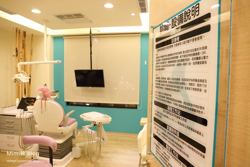 悅庭牙醫-20.jpg