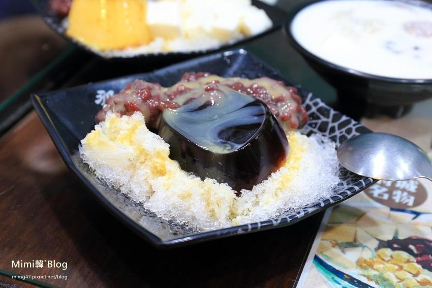 那個年代杏仁豆腐冰-7.jpg