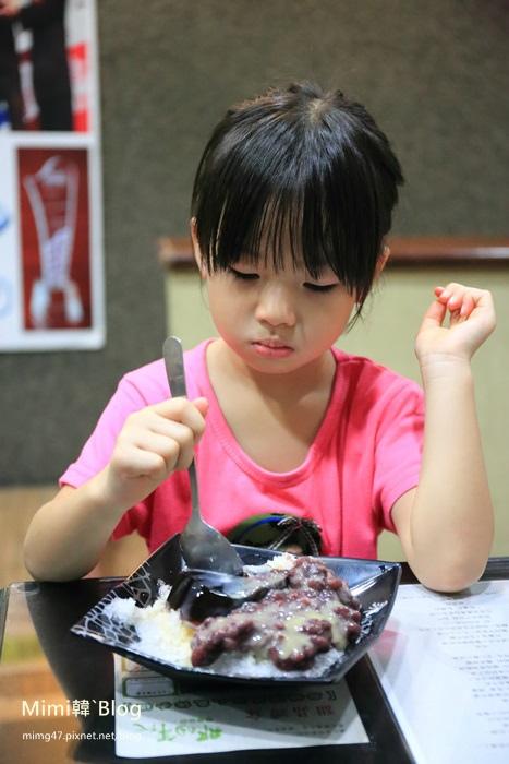 那個年代杏仁豆腐冰-9.jpg