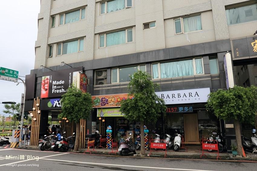 台南芭芭拉美甲-2.jpg