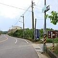 高雄田寮家昌土雞園-16.jpg