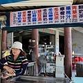 高雄燕巢美食-26.jpg