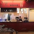 台南北門-29.jpg