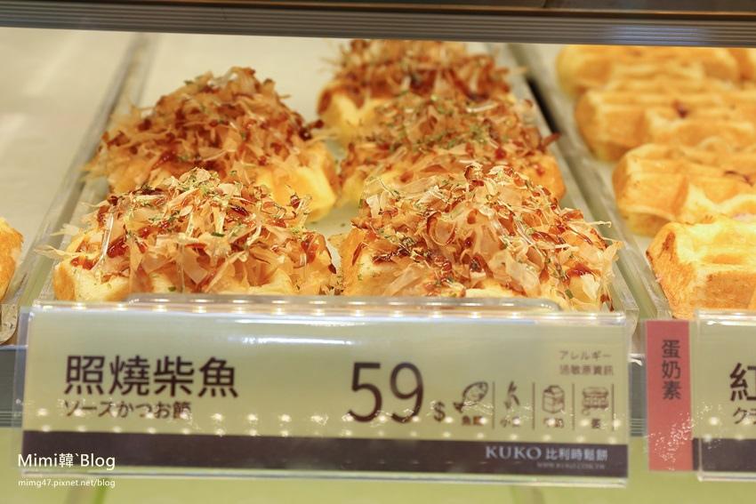 比利時KUKO鬆餅-14.jpg