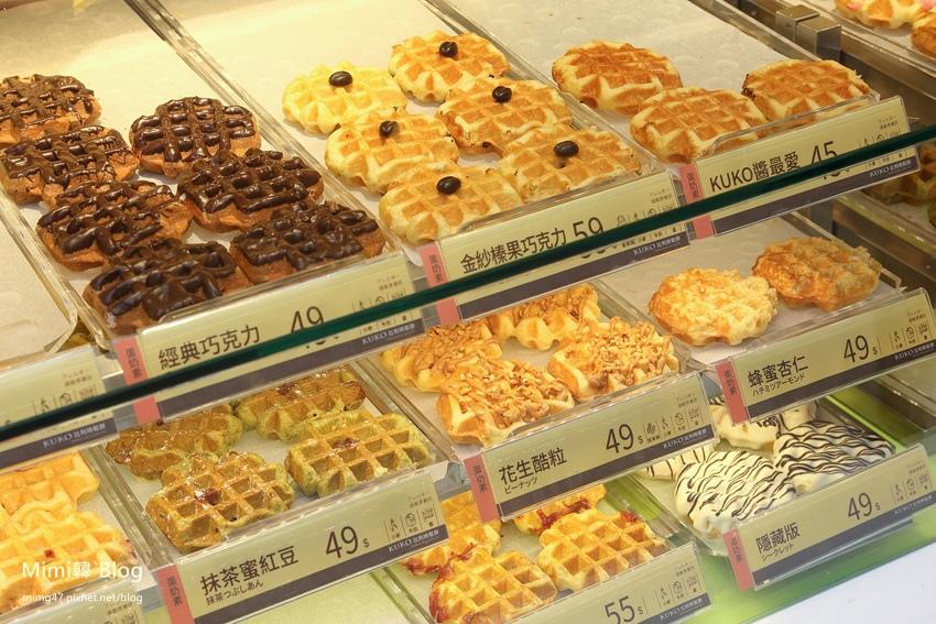 比利時KUKO鬆餅-16.jpg