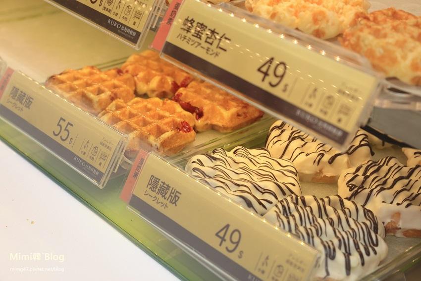 比利時KUKO鬆餅-18.jpg