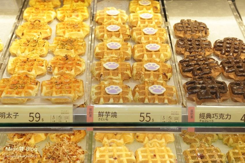 比利時KUKO鬆餅-19.jpg