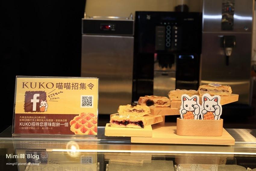 比利時KUKO鬆餅-23.jpg