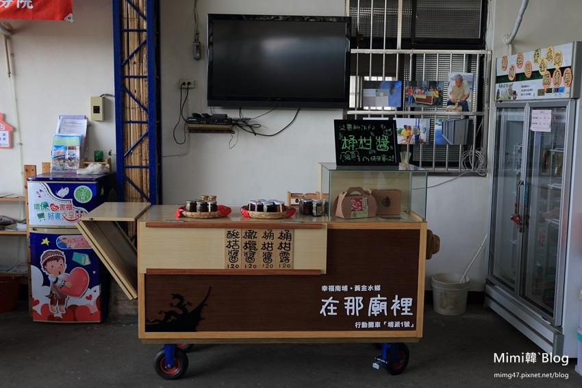 新竹北埔單車-24.jpg