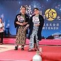 關子嶺2015溫泉節-14.jpg