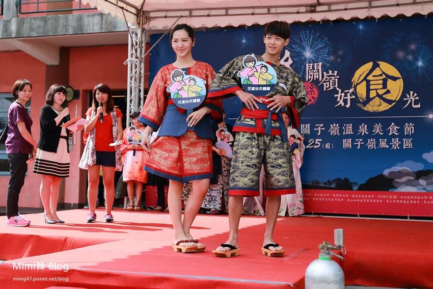 關子嶺2015溫泉節-16.jpg